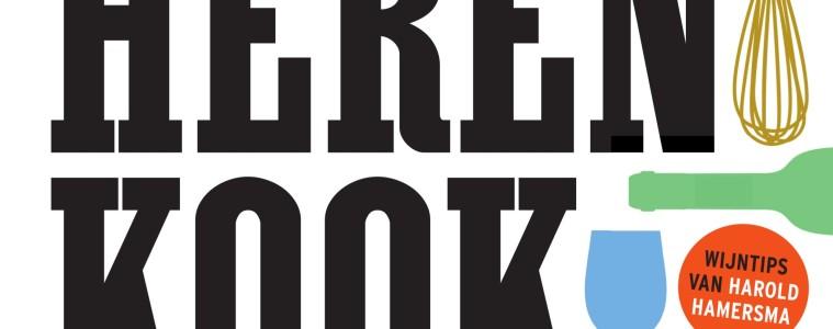 De Herenkookclub-vphr