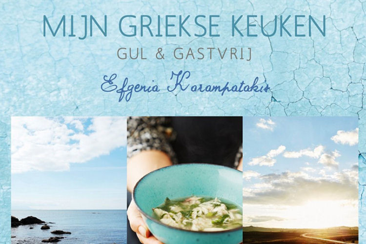 Mijn griekse keuken kookboeken nwz