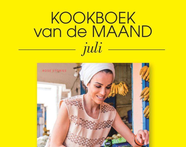Kookboek van de maand template-page-001