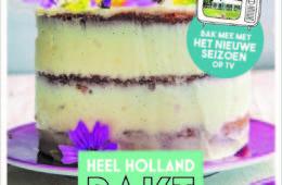 Heel Holland Bakt mee seizoen 5