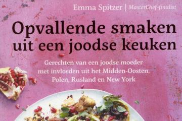 De geheimen van de mediterrane keuken oil & vinegar kookboeken nwz