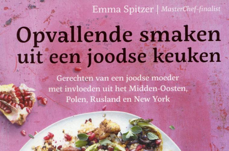 Opvallende smaken uit een joodse keuken kookboeken nwz