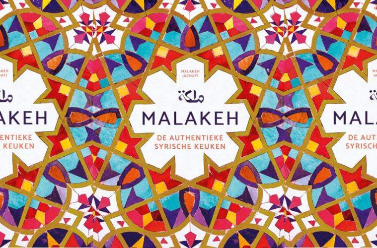 Malakeh de authentieke syrische keuken kookboeken nwz