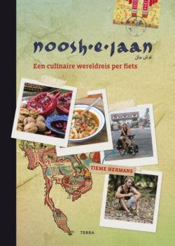 Noosh-e-Jaan